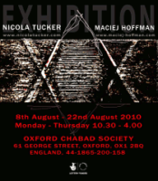 Oxford Chabad Society Exhibition
